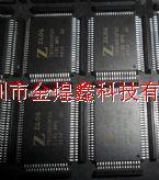 Z8018010FSC