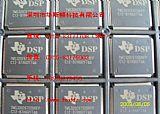 TMS320C6722BRFP