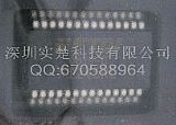 FT245RL