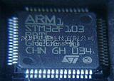 STM32F103RBT6A
