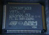 STM32F103VBT6