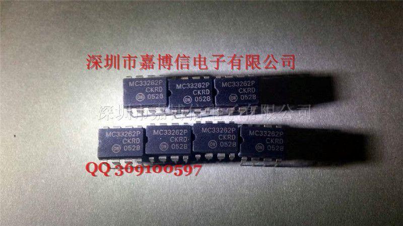 03mc33262p  【产品名称】:mc33262p 【产品类别】:集成电路 【产品