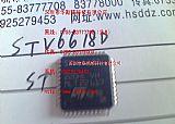 STV6618D